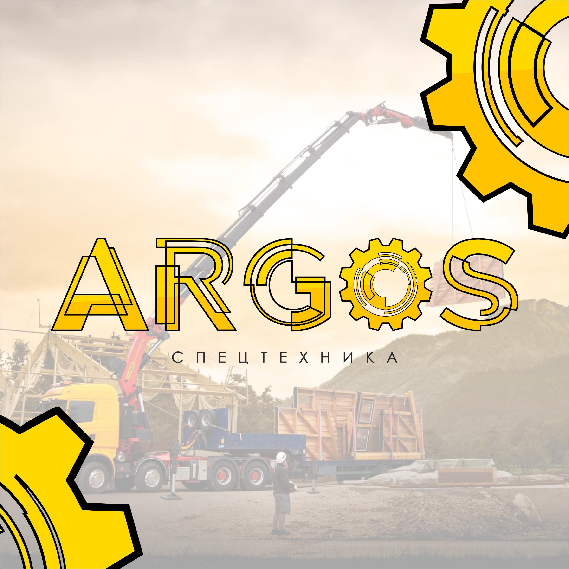 Argos Logobook
